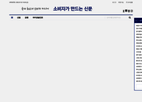 consumernews.co.kr