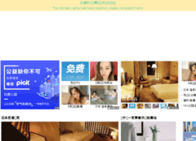 consumidor.com-2014.org