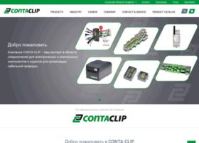 conta-clip.ru