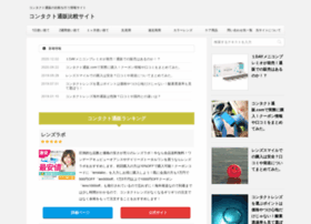 contact-kakaku.net