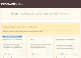 contactl.ru