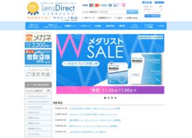 contactlens.co.jp
