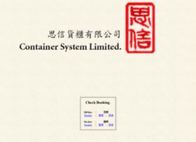 container-sys.com