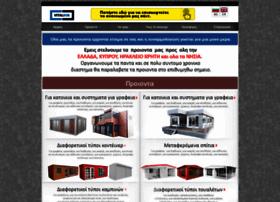 containers.com.gr