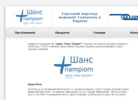 containex.electro-lviv.com