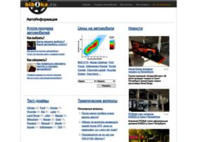 content.bibika.ru
