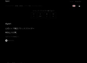 content.dyson.co.jp