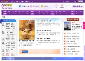 content.go108.com.cn