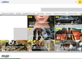 content.onliner.ru
