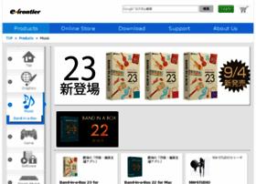 content3.e-frontier.co.jp