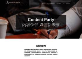 contentparty.org
