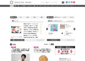 contents.oricon.co.jp