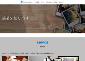 contentsworks.co.jp