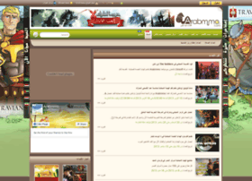contest.arabmmo.com