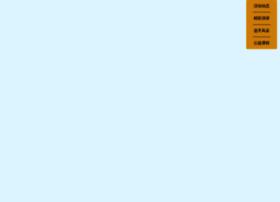 contest.i21st.cn