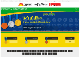 contest.jagran.com