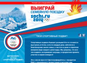 contest1.auchan.ru