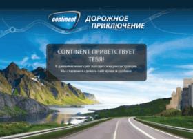 continent-free.ru