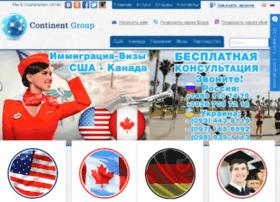 continent-visa.com