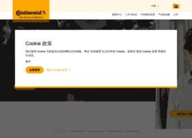continental-corporation.cn