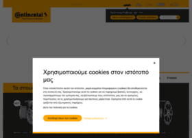 continental-tires.gr