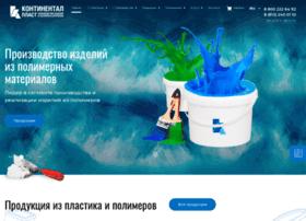 continentalplast.ru