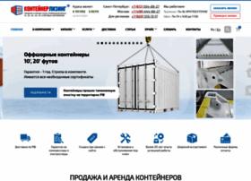 contlease.ru