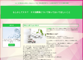 contohrumahminimalis.com