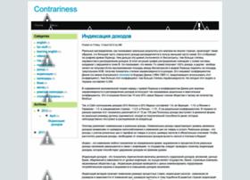 contrariness.blogspot.com