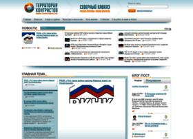 contrasterra.ru