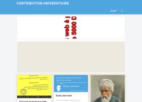 contributionuniversitaire.blogspot.com