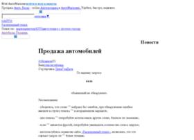 control.avtomagazine.ua