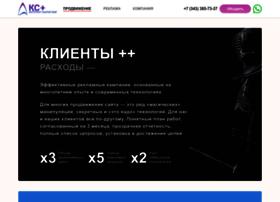 controlstyle.ru