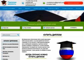 contrtv.ru