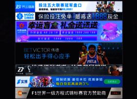 conversation2sales.com