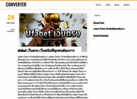 converter-guide.com