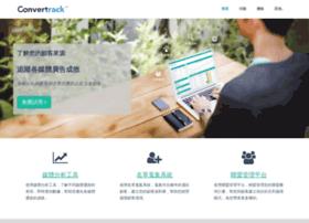convertrack.com