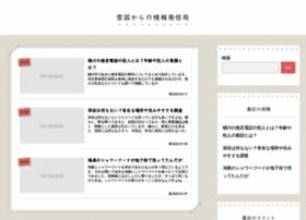convertunitsnow.com