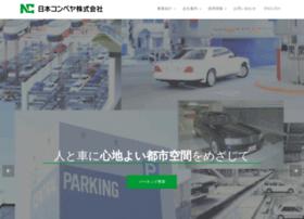 conveyor.co.jp