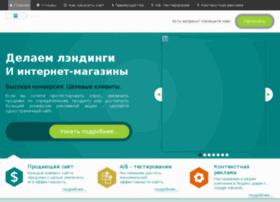 convlab.ru