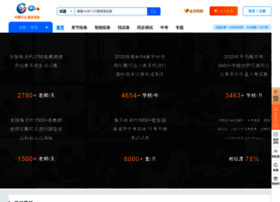 cooco.net.cn