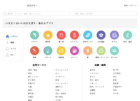 coojin.com