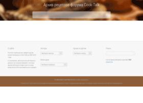 cook-talk.com
