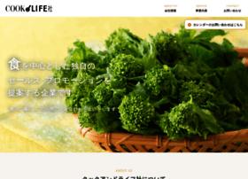 cookandlife.co.jp