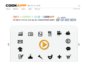 cookapp.co.kr