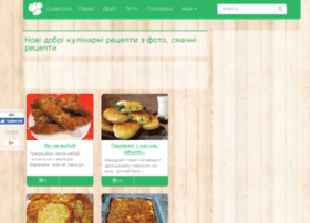 cookfood.com.ua