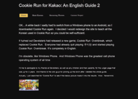 cookierunenglishguide.weebly.com