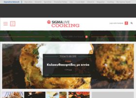 cooking.sigmalive.com