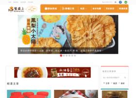 cookingnow.com.tw