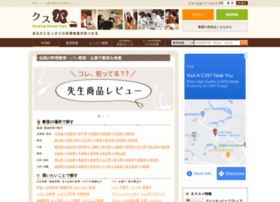 cookingschool.jp